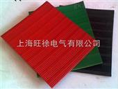 防静电绝缘橡胶板6mm