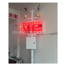 LED环境检测温湿度显示系统