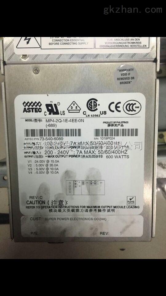 EMERSON电源MP6-2Q-1E-4NN-01