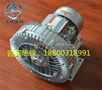 工业机械专用高压鼓风机