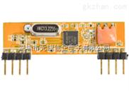 GW-R28A2-车厂专用超外差无线接收模块GW-R28A2