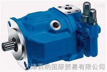 德国HPS Hydraulik气缸