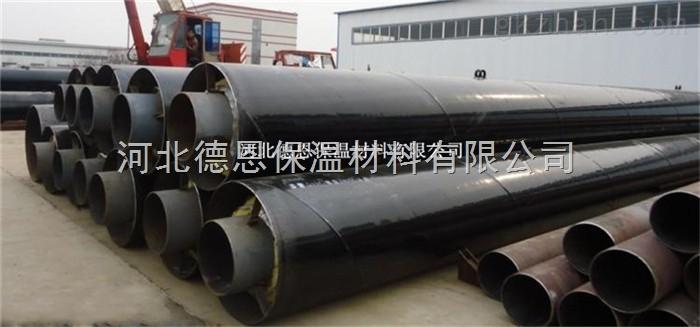 四平聚氨酯直埋发泡保温管生产工艺