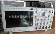 泰克DPO71604C示波器