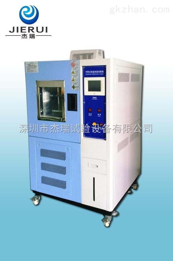 橡胶高低温交变湿热试验箱