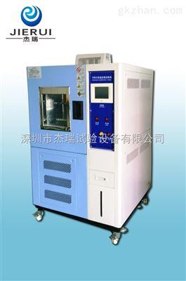 工业高低温恒定湿热试验机