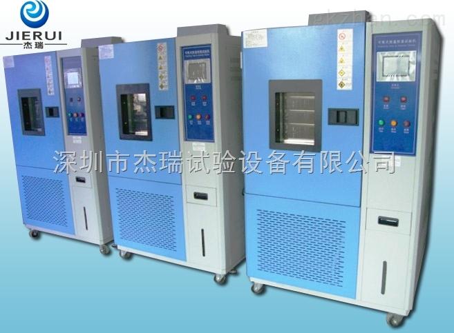 高低温湿热老化箱厂家/温湿度试验箱