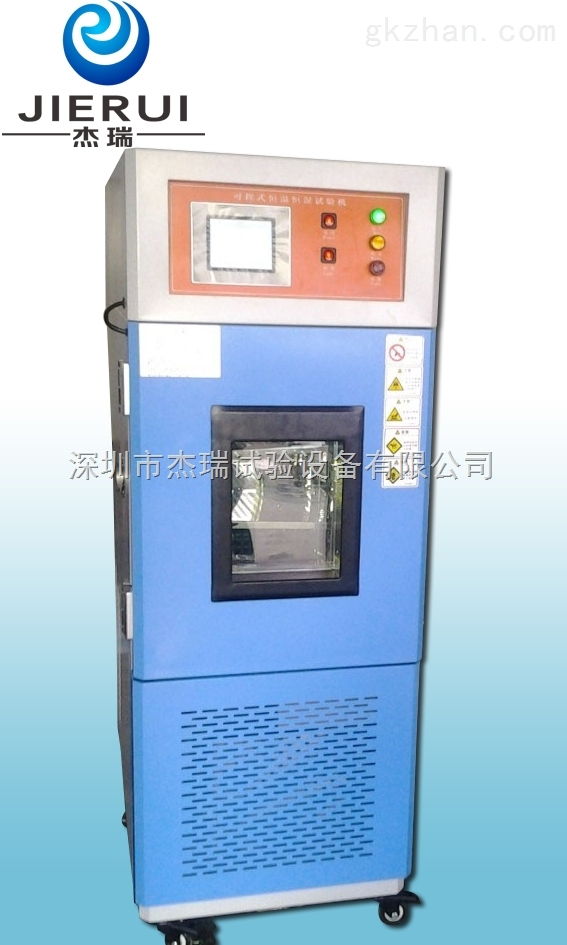 深圳高低温湿热老化箱价格/高低温交变湿热试验箱