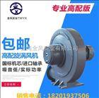 CX-100 1.5KW中压鼓风机厂家,CX100中压风机