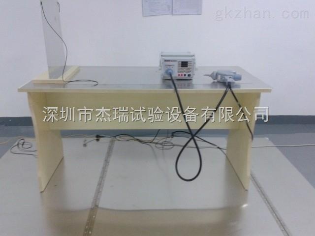 ESD静电桌生产厂家