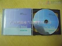 西门子WinCC系统软件运行版V7.4(RC 128)