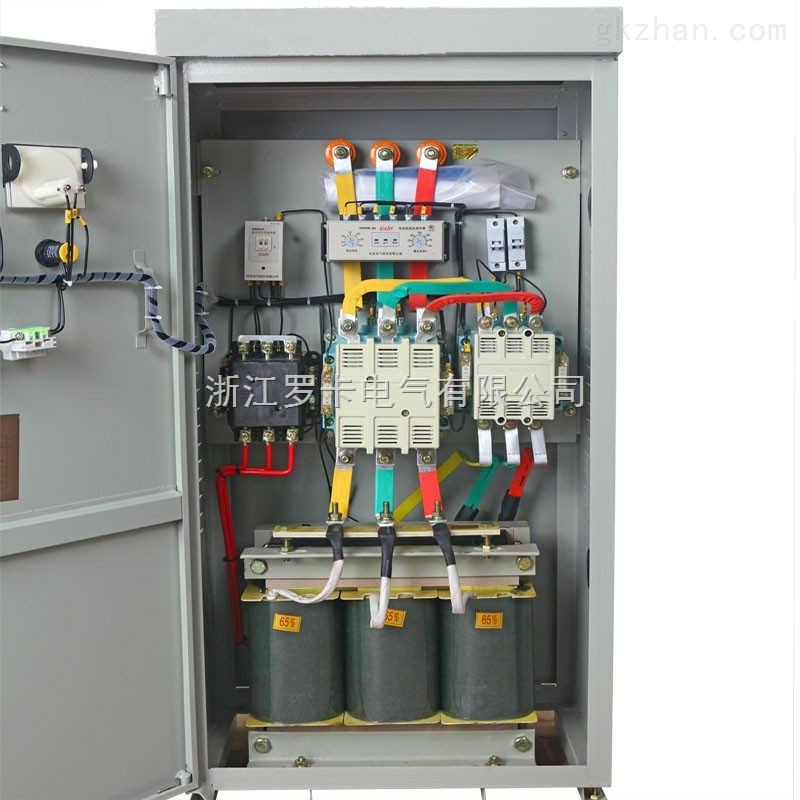 xj01 xj01 自耦减压启动柜 132千瓦 自耦降压柜