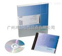 西门子WinCC组态软件运行版V7.4(RC 153600)