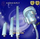 AL-800mm玻璃吹水专用铝合金风刀