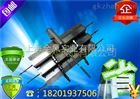 AL-600mm高压风机专用铝合金风刀
