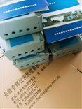 HZD-L-4、TM-B-3Z振动监控仪SDJ-3B/G