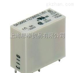 德国DOLD印刷电路板继电器BA7962.81 DC60V 0,5-10M