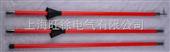DC-110型伸缩式高压多用操zuo棒gan