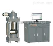 HYE-3000微机电液伺服压力试验机