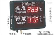 (WLY)中西溫濕度測試儀/溫濕度記錄儀 庫號:M405226