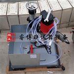 HMP-150混凝土芯样磨平机