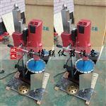 HZ-15A型多功能电动钻孔取芯机