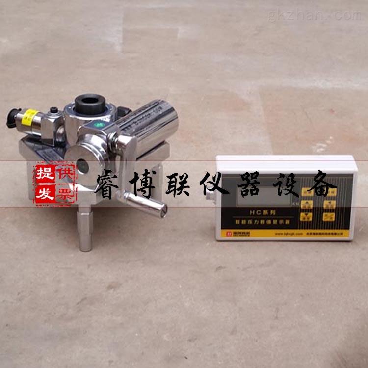 混凝土多功能强度检测仪