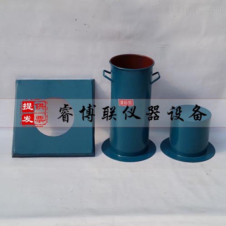 灌砂筒工地容重测定仪 灌砂桶