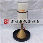 灌砂法容重测定仪 GYR-2