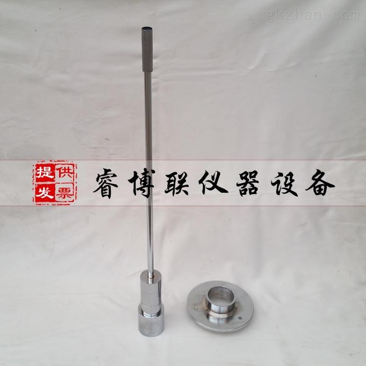 土壤容重测定仪(环刀法)