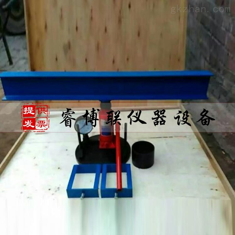 野外承载板测定仪