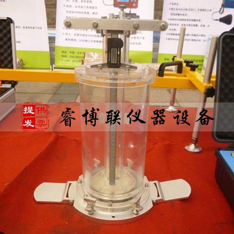 气囊式容积测定仪