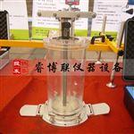 气囊式土壤容积测定仪