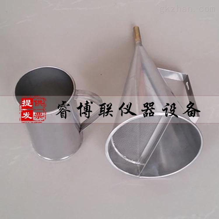 MLN-4马氏漏斗粘度计