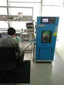 高低温试验箱价格LK-013T