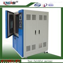 勤卓高低温恒温恒湿试验箱高湿度老化箱厂家
