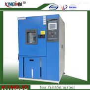 厂家直销C0K-80G-2H冷热冲击试验箱