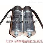 意大利原厂直供Icar电容Icar MKP-3PX-20-60