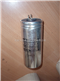 Icar/意大利Icar电容Icar LNK-P6X-90-70