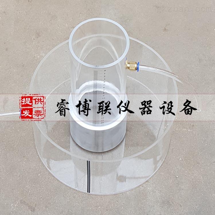 透水系数试验装置