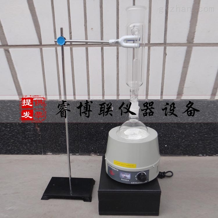 单联沥青含水量测定仪