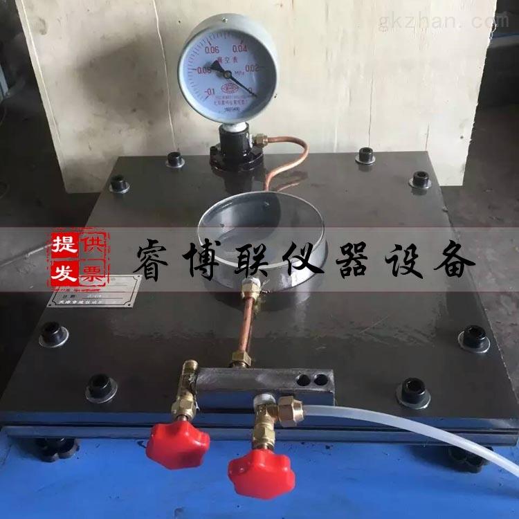 防水卷材真空穿透试验装置