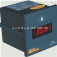 安科瑞CL72-AI电流表