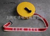 荧光盒式安全警示带 JSD-Y5