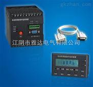 YD2310F-660-5A