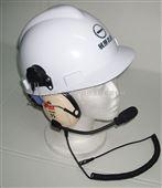 可通话安全帽智能双向对讲安全帽对讲头盔降噪头盔