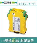 扩展模块 - PSR-SCP- 24UC/URM4/5X1/2X2 - 2963734菲尼克斯
