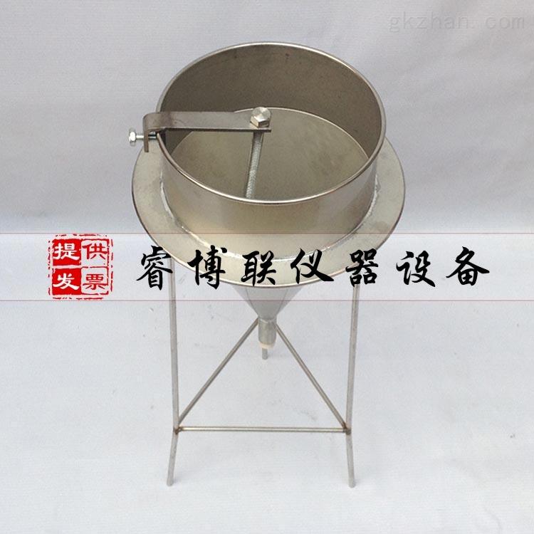 水泥浆稠度测定仪 稠度仪