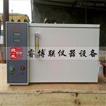 CCL-5A水泥氯离子含量分析仪