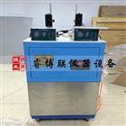 水泥水化熱測定儀(溶解熱法)
